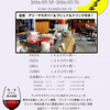 サンクス オンザ テーブル. - 料理写真:夏の1週間限定サラダブッフェディナー開催!