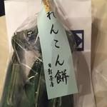 53548035 - 2016/07/12 れんこん餅