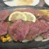マーサ - 料理写真:ハラミステーキ