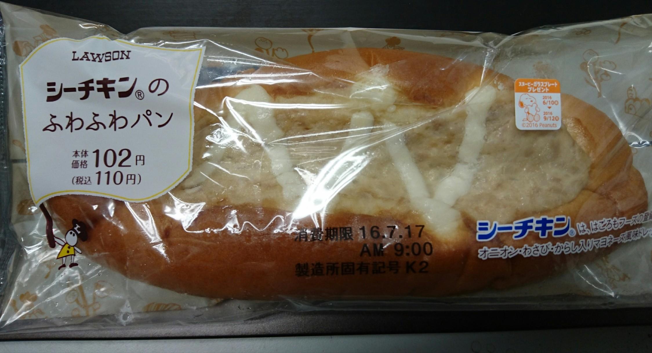 ローソン 氷取沢町店