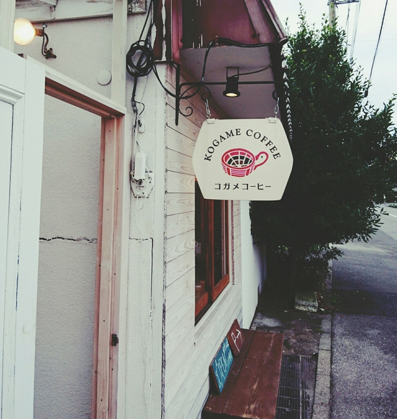宇都宮 のんびり癒しのカフェ コガメコーヒー