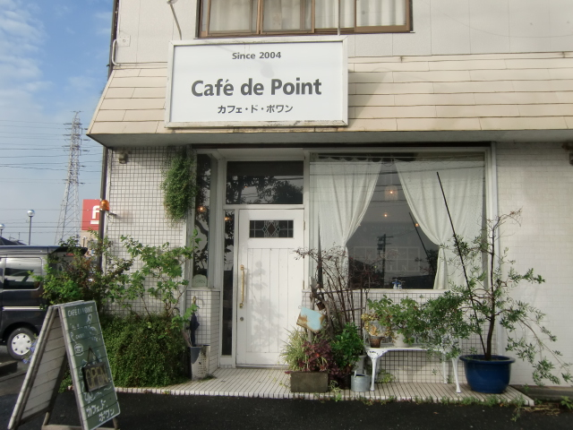 カフェ ド ポワン