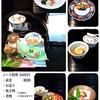 菜 - 料理写真:コース料理