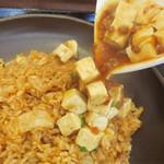 天神炒飯 - 豚キムチチャーハン(普通盛り)650円+麻婆豆腐餡かけトッピング250円。