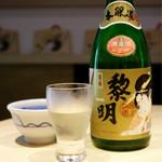 肴糀醸 やしろ - 清酒 本醸造 黎明