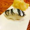 蒔田寿司 - 料理写真: