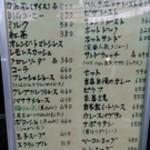 喫茶 岩田 - その他写真: