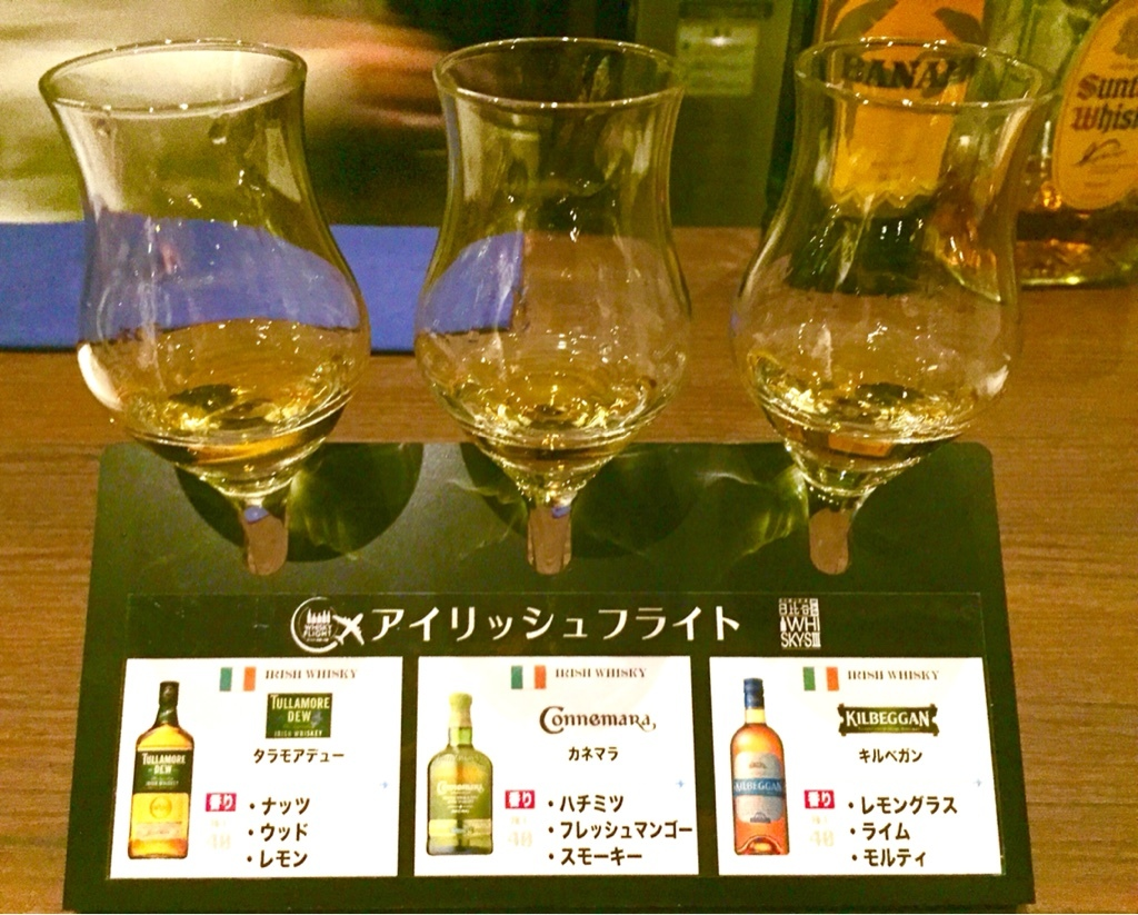 日比谷BAR WHISKY-S?