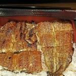 美味鰻彩 うな次郎 - 料理写真:鰻重