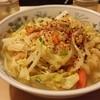 テッパン - 料理写真:タン麺 塩②辛