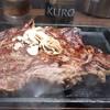 いきなりステーキ - 料理写真:リブロースステーキ300g