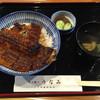 うなみ - 料理写真:鰻丼 上