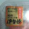 ハウスメッツガー・ハタ - 料理写真:一元豚!  初めて食べた時の感動!忘れません!