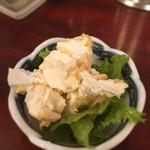 加賀屋 - クリームチーズ味噌漬け