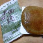 平安殿 - 今回は京都駅近くのお土産屋さんで購入