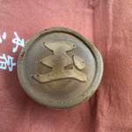 玉家 - 大判焼