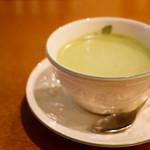 茶房きくち - 抹茶カプチーノ
