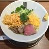 竹末東京プレミアム - 料理写真:冷やし中華(季節限定麺)