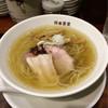 鉢ノ葦葉 - 料理写真: