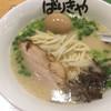 ばりきや - 料理写真: