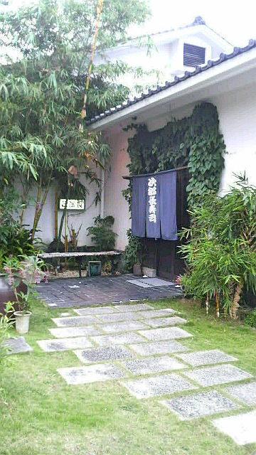次郎長寿司 北谷ハンビー店