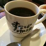 すなば珈琲 - コーヒー