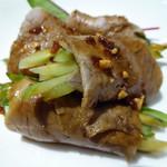 中国料理 「王朝」 - 雲白片肉(薄切り豚肉のスパイシーガーリックソース)