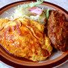 サンロイヤル - 料理写真:オムライスハンバーグ