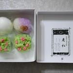 老松 - 上生菓子