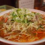 天心 - 激辛野菜ラーメン