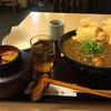 手打ちうどん処 伊賀 - 料理写真:鶏天カレーうどん定食