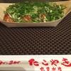 たこやき丸幸水産  - 料理写真:うーま♡ ネギたっぷりー! メニューもいっぱい!