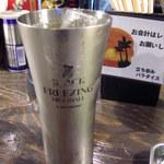 53725959 - ブラックニッカ フリージングハイボール(390円→200円)