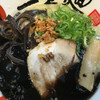 三豊麺 - 料理写真:黒とんこつ☆ラーメン 少しノーマルより高いけど価値ある