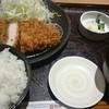 とんかつ 和幸 - 料理写真:ロースかつ