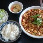 龍生  - 料理写真:ランチ 本格四川麻婆豆腐 750円 ご飯おかわり自由。