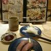 廻転寿司 三浦三崎港 恵み - 料理写真:目の前柱だったんで、回ってるのから(笑)→いか、いさき