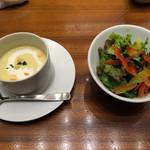 キッチンさくらい - ジャガイモの冷製スープとサラダ