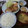 味処いちむら - 料理写真:生姜焼き定食950円