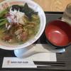 ラーメン九龍房 - 料理写真:あさりラーメン ¥880-