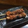 立ち飲み日昇 - 料理写真:羊肉串