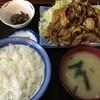 食事処 潮里 - 料理写真:焼肉定食大盛り