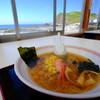 浜の屋食堂 - 料理写真: