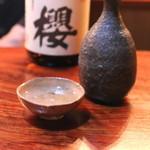 燗酒嘉肴 壺中 - 玉櫻 純米