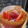 ル・クール - 料理写真:苺とラズベリー(550円)