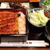 うな菊 - 料理写真: