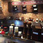 いきなりステーキ - (H28.5)店内