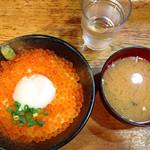 IKR51 - 温玉いくら丼