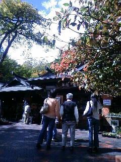 龍頭之茶屋