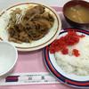 慶応義塾大学三田キャンパス 山食 - 料理写真:スタミナ定食